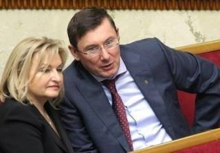 Луценко уходит со своей должности