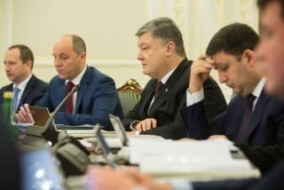 Порошенко, Гройсману, Парубию и другим топ-чиновникам могут запретить покидать Украину