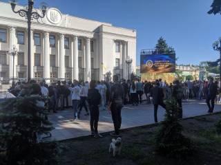 Сегодня Зеленский официально станет президентом Украины. Прямая трансляция