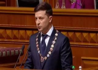 Инаугурационная речь Владимира Зеленского