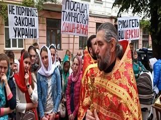 В Черновцах верующие УПЦ просят местную ОГА не способствовать захватам храмов