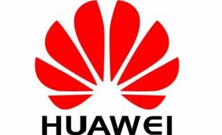 Американцы решили оставить Huawei без софта и «железа»