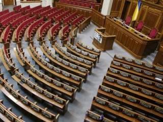 Досрочные выборы в Раду: озвучены сразу две даты