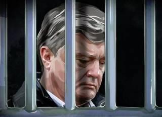 В ГБР поступило заявление на Порошенко: его считают причастным к госизмене