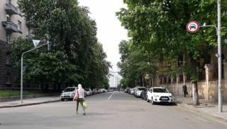Зеленский открыл улицу Банковую для киевлян