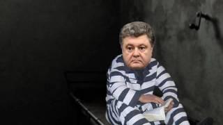 Госбюро расследований зарегистрировало заявление о возможной причастности Порошенко к госизмене