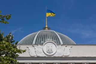 Появился указ Зеленского о роспуске Рады и досрочных выборах 21 июля