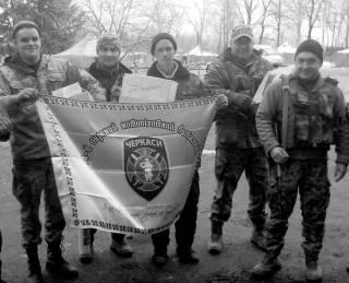 «Черкассы»: неоднозначная история батальона теробороны