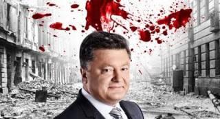 Пока в зоне АТО гибли украинские ребята, Порошенко переоформлял свою панамскую компанию