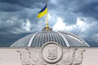 Представитель Зеленского в Раде предложил сократить число нардепов