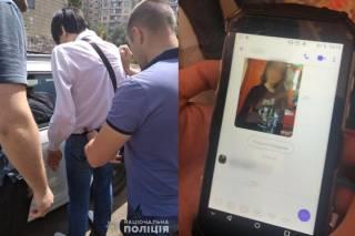 В Киеве снимали детское порно: задержаны сутенер и проститутки