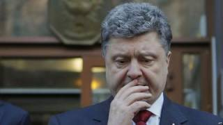 В Госбюро расследований зарегистрировано заявление об отмывании Порошенко украденных у армии средств