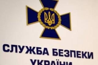 СБУ затягивает дело по дискредитации Яценюка