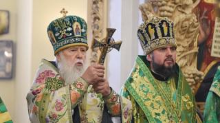 Российский план уничтожения Киевского патриархата и Патриарха Филарета достиг апогея, — СМИ