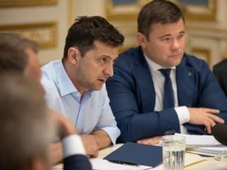 У Зеленского рассказали, когда избавятся от «люстрированного» Богдана