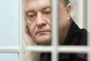 Порошенко могут привлечь к ответственности за приказ начать наступление на Донбассе