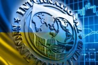 Украина остается без денег МВФ: чем это грозит