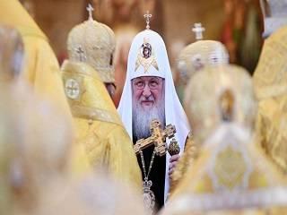 Представители 11 Поместных Православных Церквей прибыли к Патриарху Кириллу