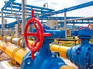 В «Нафтогазе» решили существенно снизить цену на газ. Но не для всех
