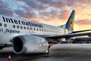 Авиакомпания МАУ угодила в громкий скандал, забыв пассажиров в аэропорту