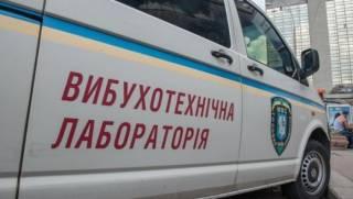 В Житомире «заминировали» сразу несколько учебных заведений