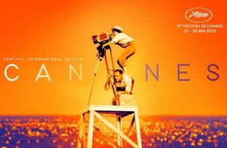 Канны-2019: названы все победители кинофестиваля