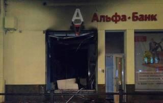 Во Львове неизвестные сожгли банк