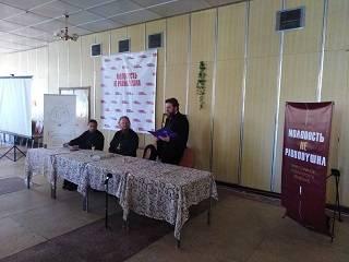 В Лазурном начала работу Всеукраинская молодежная конференция УПЦ