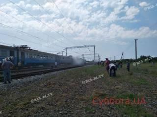 На Запорожье на ходу загорелась электричка с пассажирами
