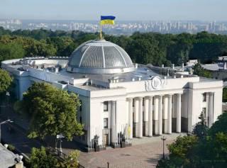 Штабом Зеленского на Киевщине руководят старые «регионалы», ‒ СМИ
