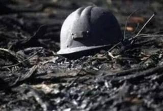 На шахте во Львовской области погибли два горняка