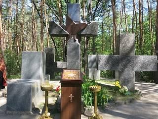 На Полтавщине митрополит УПЦ совершит панихиду на месте массового расстрела полтавского духовенства