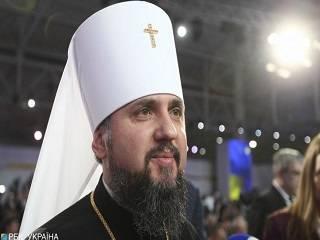 Епифаний признал недействительными документы УПЦ КП, которые были приняты после получения Томоса