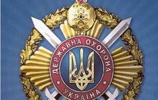 Главой Управления госохраны назначен военный, который жал руку «Мотороле»
