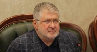 Прибыли Коломойского под угрозой: СБУ начала борьбу за отмену рынка электроэнергии