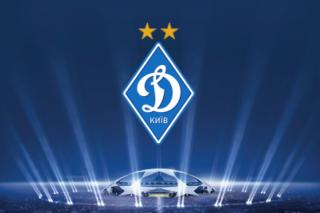 Для «Динамо» появился отличный кандидат на пост главного тренера