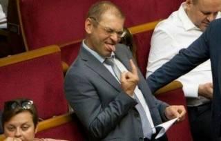 Человек с голосом, похожим на голос Пашинского рассказал про «пасивного гомосексуалиста» Луценко, «сучку и проститутку» посла и Лещенко на яхте