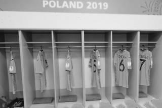 Молодежный чемпионат мира: снимет ли Украина Панаму?