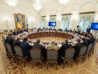 У Зеленского рассказали, какие вопросы обсуждались на СНБО