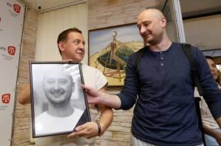 Чемпионат по кретинизму выиграл не Бабченко, а Муждабаев
