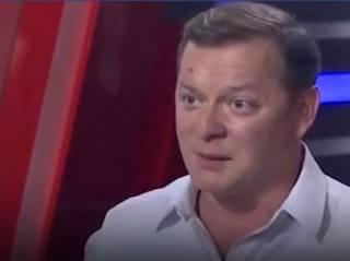 Разъяренный Мосийчук дал в лоб Ляшко, ‒ СМИ