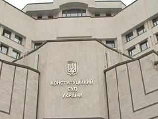 Выборы в Раду могут отменить уже до конца июня, ‒ СМИ