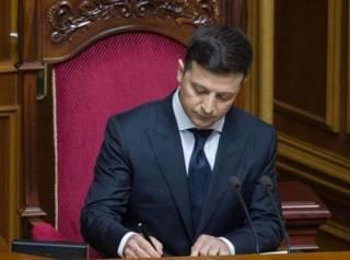 Зеленский предлагает сажать чиновников за незаконное обогащение на 10 лет