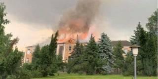На Кировоградщине молния подожгла здание райгосадминистрации