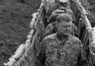Предпосылки конфликта на Донбассе создала украинская власть