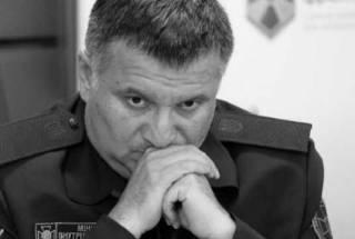 Под прицелом Аваков. Ситуация lose-lose для Зеленского