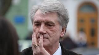 ГПУ объявила о подозрении Виктору Ющенко. Всему виною «Межигорье»