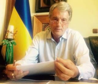 Стало известно, в каких растратах подозревают Виктора Ющенко. Сумма впечатляет