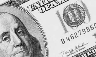 Сто долларов: банковский «сервис» по-киевски
