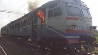 На Волыни на ходу загорелась электричка с пассажирами